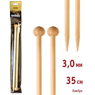 Спицы Addi Прямые бамбуковые 3 мм / 35 см