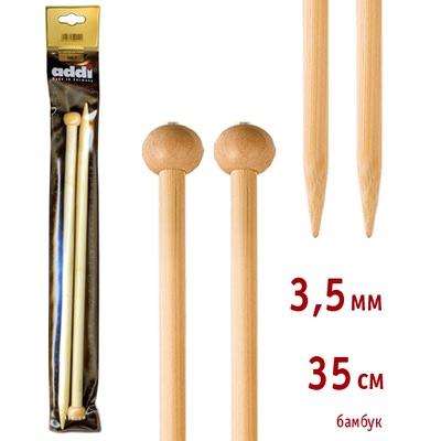 Спицы Addi Прямые бамбуковые 3.5 мм / 35 см