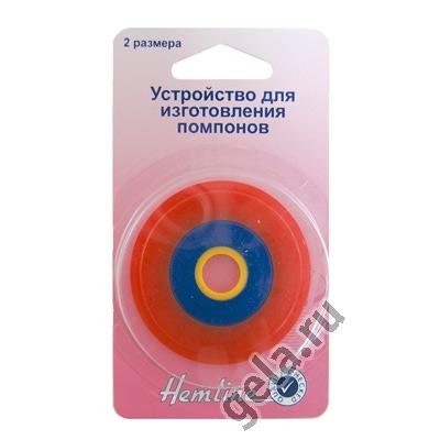 Аксессуары Hemline Устройство (кольца) для изготовления помпонов