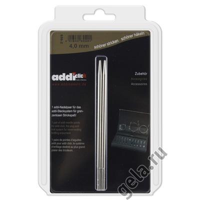 Аксессуары Addi Дополнительные спицы к addiClick, никелированная латунь 4 мм
