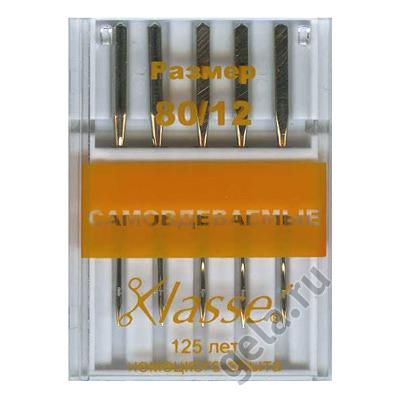 Иглы Hemline Для бытовых швейных машин самовдеваемые(с удобной заправкой ушка с боку)