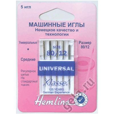 Иглы Hemline Для бытовых швейных машин универсальные