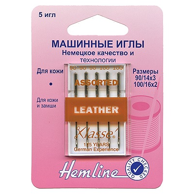 Иглы Hemline Для бытовых швейных машин кожа