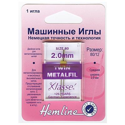 Иглы Hemline Для бытовых швейных машин для шитья металлизированной нитью двойные