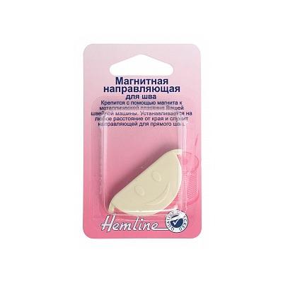 Аксессуары Hemline Направляющая для шва, магнитная