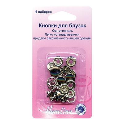 Аксессуары Hemline Кнопки для блузок,11мм ,серебро