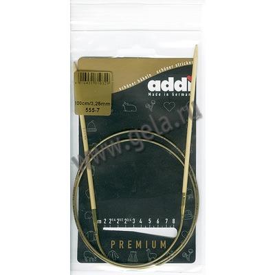 Спицы Addi Круговые бамбуковые 3.25 мм / 10 см