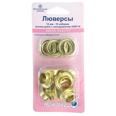 """Hemline Люверсы 14 мм, серия """"G"""", цвет золотистый"""