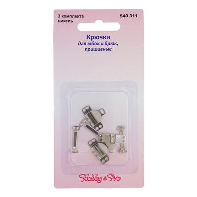 Hobby&Pro Крючки пришивные, никель