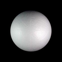 Аксессуары МАГ Шар елочный пластиковый белый