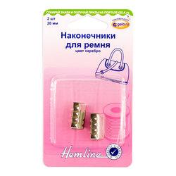 Аксессуары Hemline Наконечники для ремня, 20 мм