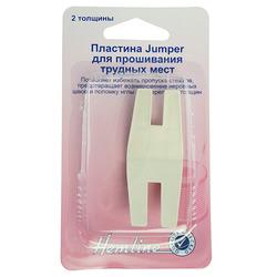 """Аксессуары Hemline Пластина """"Jumper"""" для прошивания трудных мест, 2 толщины"""