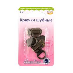 Аксессуары Hemline Крючки шубные, 2 шт