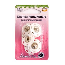 Аксессуары Hemline Кнопки пришивные комбинированные