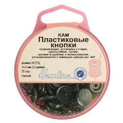 Аксессуары Hemline Кнопки пластиковые, 12,4 мм, цвет черный