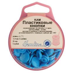 Аксессуары Hemline Кнопки пластиковые, 12,4 мм, цвет голубой