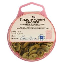 Аксессуары Hemline Кнопки пластиковые, 12,4 мм, цвет бронзовый