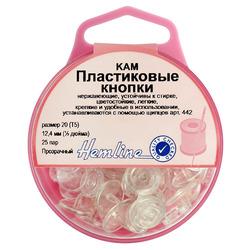 Аксессуары Hemline Кнопки пластиковые, 12,4 мм, цвет прозрачный
