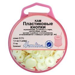 Аксессуары Hemline Кнопки пластиковые, 12,4 мм, цвет кремовый