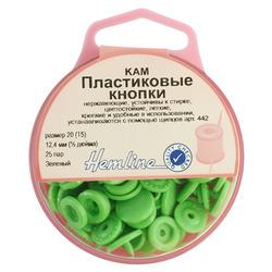 Аксессуары Hemline Кнопки пластиковые, 12,4 мм, цвет зеленый