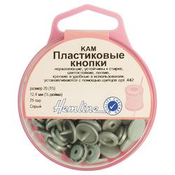 Аксессуары Hemline Кнопки пластиковые, 12,4 мм, цвет серый