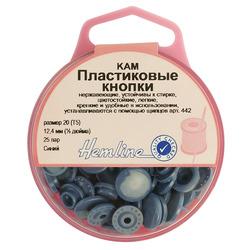 Аксессуары Hemline Кнопки пластиковые, 12,4 мм, цвет темно-синий