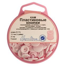 Аксессуары Hemline Кнопки пластиковые, 12,4 мм, цвет розовый