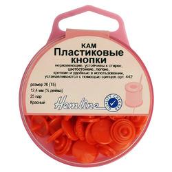 Аксессуары Hemline Кнопки пластиковые, 12,4 мм, цвет красный