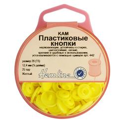 Аксессуары Hemline Кнопки пластиковые, 12,4 мм, цвет жёлтый