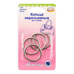 Аксессуары Hemline Кольца неразъемные, 26 мм