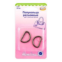 Аксессуары Hemline Полукольца разъемные, 20 мм