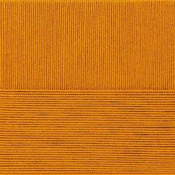 Пряжа Пехорка Лаконичная (50% хлопок, 50% акрил) 5х100г/212м цв.447 горчица