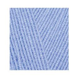 Пряжа Alize Lana Gold 800 (49% шерсть, 51% акрил) 5х100г/800м цв.040 голубой