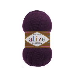 Пряжа Alize Cashmira (100% шерсть) 5х100г/300м цв.202 фиолетовый