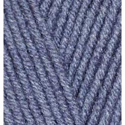 Пряжа Alize Alpaca Royal (30% альпака, 15% шерсть, 55% акрил) 5х100г/280м цв.203 джинс меланж