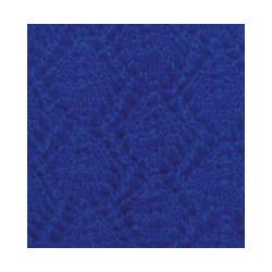 Пряжа Alize Angora Real 40 (40% шерсть, 60% акрил) 5х100г/480м цв.141 василек