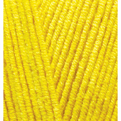 Пряжа Alize Cotton gold (55% хлопок, 45% акрил) 5х100г/330м цв.110 желтый