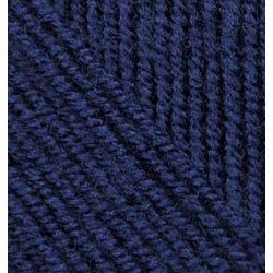 Пряжа Alize Superlana klasik (25% шерсть, 75% акрил) 5х100г/280м цв.058 т.синий