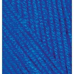 Пряжа Alize Superlana klasik (25% шерсть, 75% акрил) 5х100г/280м цв.141 василек