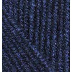 Пряжа Alize Superlana midi (25% шерсть, 75% акрил) 5х100г/170м цв.058 т.синий