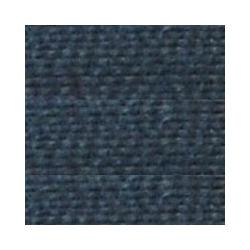 Пряжа ПНК им. Кирова Ирис (100% хлопок) 20х25г/150м цв.7110 синий
