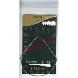 Спицы Addi Круговые супергладкие никелевые 2 мм / 30 см