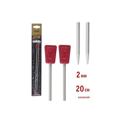 Спицы Addi Прямые алюминиевые 2 мм / 20 см
