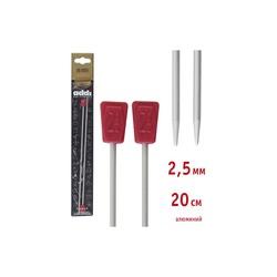 Спицы Addi Прямые алюминиевые 2.5 мм / 20 см