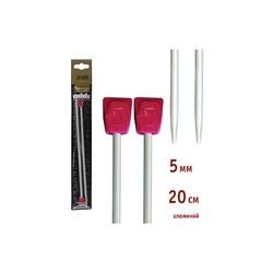 Спицы Addi Прямые алюминиевые 5 мм / 20 см