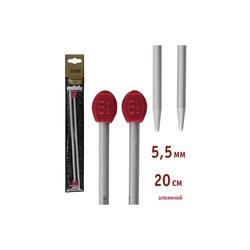 Спицы Addi Прямые алюминиевые 5.5 мм / 20 см