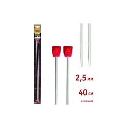 Спицы Addi Прямые алюминиевые 2.5 мм / 40 см