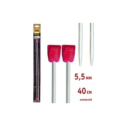 Спицы Addi Прямые алюминиевые 5.5 мм / 40 см