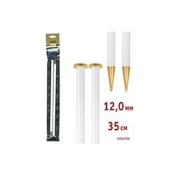 Спицы Addi Прямые пластиковые 12 мм / 35 см