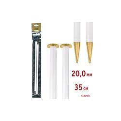 Спицы Addi Прямые пластиковые 20 мм / 35 см